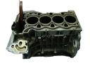 Bmw i e87 1.6 b n45b16ab 115km блок низ двигателя