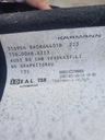 Audi a4 b6 b7 cabrio карта багажника 8h0864401