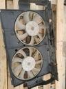 Вентиляторы радиатора корпус lexus nx 300h