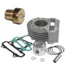 Цилиндр tuning 80 сопло gb motors first 50 4t
