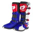 Ботинки к езды motocyklem enduro oneal rider pro 45
