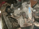 Коробка передач dacia logan renault 1, 6 8v jh3052