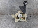 Kia soul ii 15r кулиса передач 46700-b2xxx autom