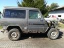 Вал карданный mercedes gd 300 w460