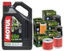 Масло моторный motul 5100 10w40 4l+ фильтр масляный