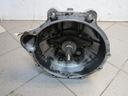Коробка передач mercedes g-klasa w460 2. 3b
