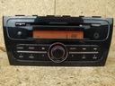 Радио cd mitsubishi space star ii mirage (13-17)