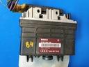 Контроллер двигателя audi 80 b4 2, 0b 0261200735