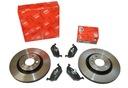 Trw диски колодки перед chevrolet lacetti 256mm