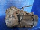 Коробка daihatsu sirion 1.3 b 823 898041a механика