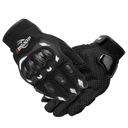 Перчатки мотоциклетные bsddp рукавицы мотоцикл