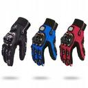 Перчатки мотоциклетные pro-biker цвета xl