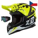 Zed red x1 шлемы мотоциклетные cross quada+ gogle