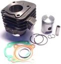 Цилиндр комплектный generic roc 50 08-12