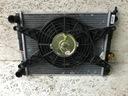 Ligier microcar радиатор вентилятор
