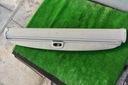 Ролета багажника серая w211 mercedes-benz универсал