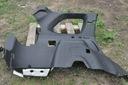 Mitsubishi outlander iii phev боковина l багажника