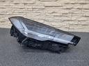 Lamborghini urus рефлектор правая фара headlamp r