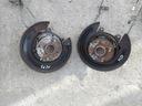 Toyota corolla e12 диск kotwiczna защита 2, 0 d4d