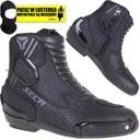 Seca sprint iii короткие ботинки мотоциклетные+ gratis