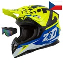 Zed red x1 шлемы мотоциклетные cross quad+ gogle