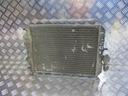 Радиатор основной daihatsu hijet 1.3