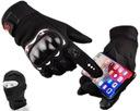 Перчатки рукавицы летние мотоциклетные quad cross