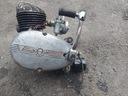 Двигатель komar