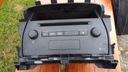Lexus nx 300 h оригинал радио 86140-78110