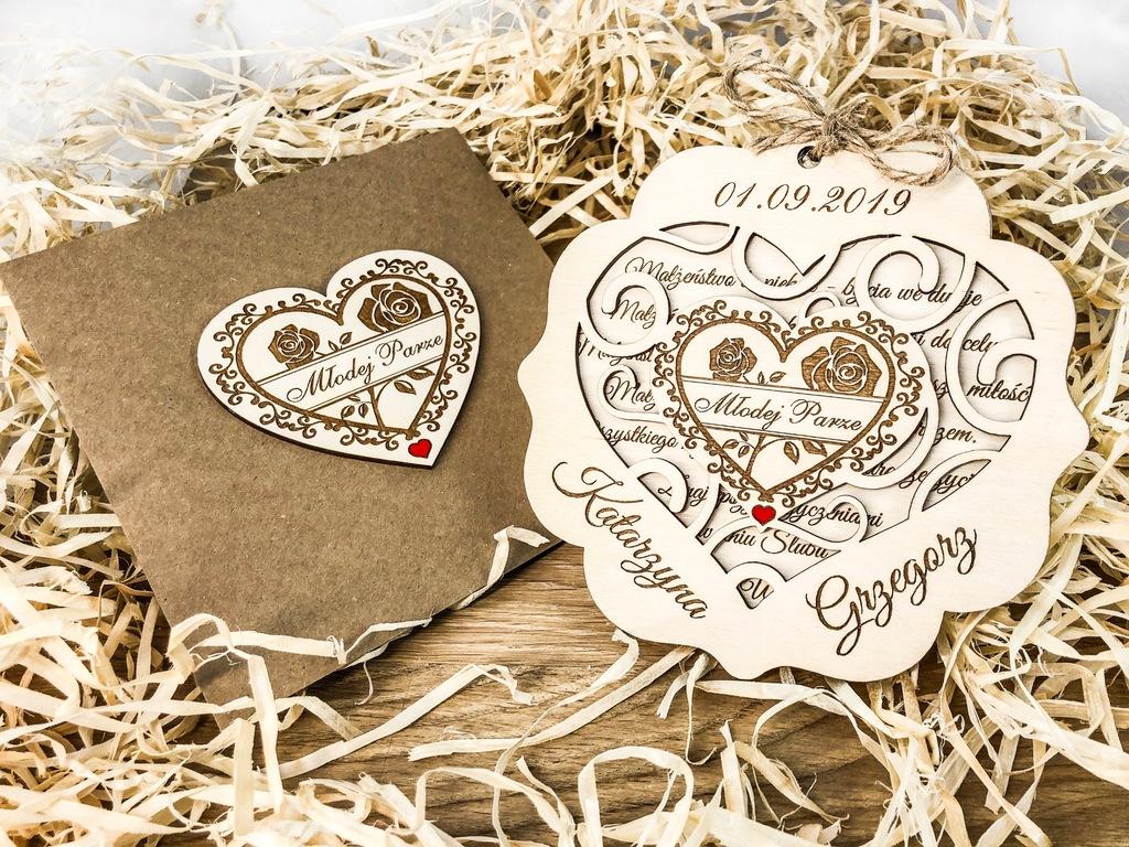 Открытки на свадьбу краснодар, ночи открытки