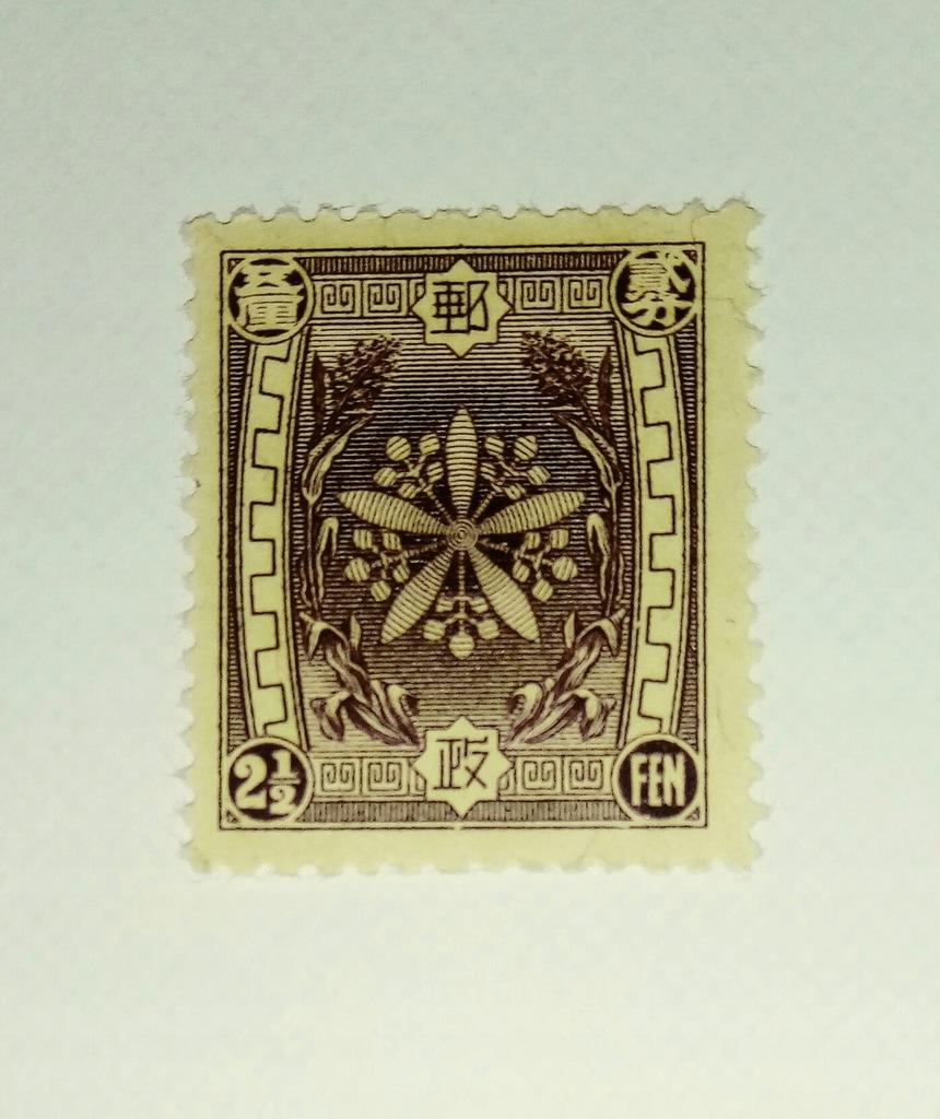 Mandzuria-9 czysty*