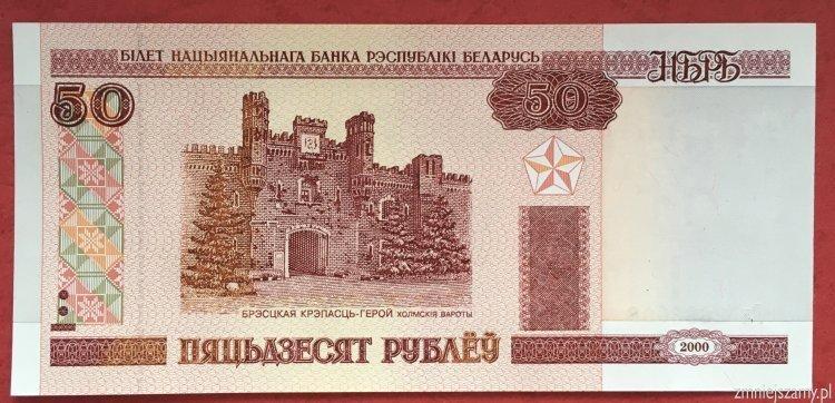 Aukcja charytatywna  Białoruś 50 rubli st. bankowy