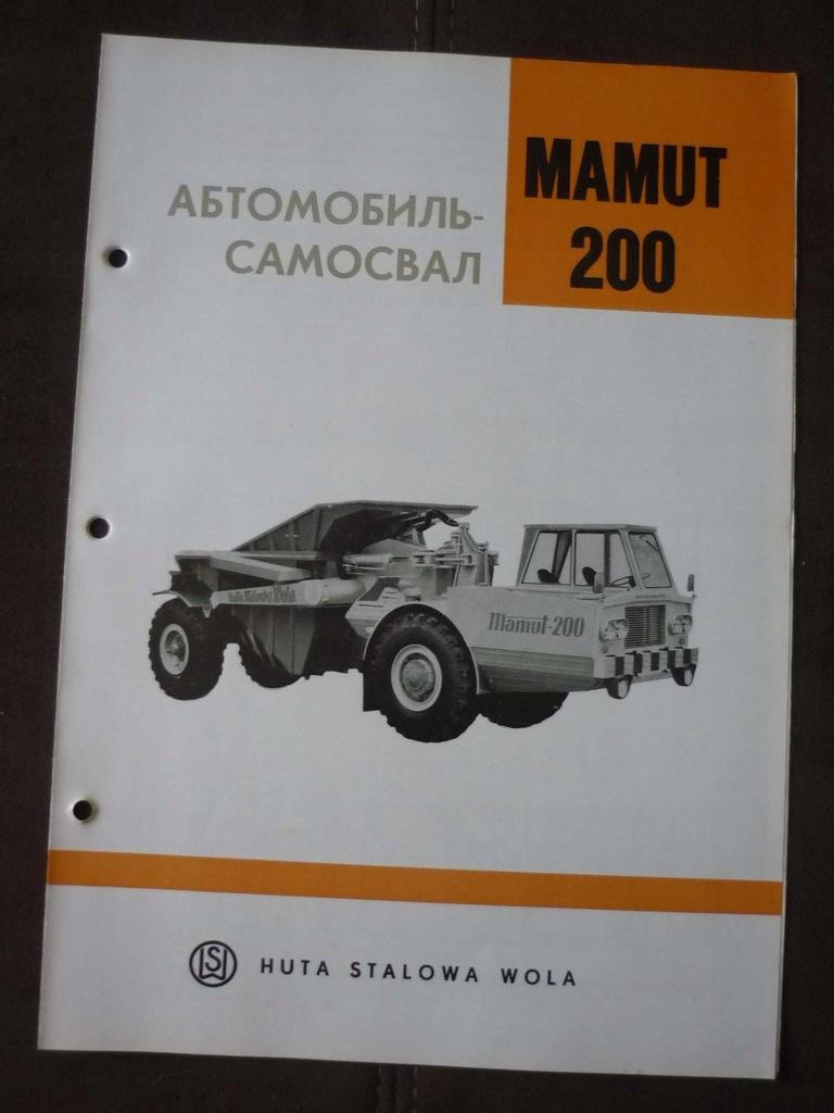 HUTA STALOWA WOLA folder reklamowy MAMUT 200