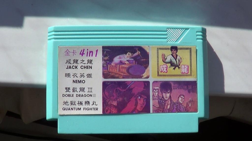 Kartridż 4 in 1 na scalaku - W FOLII !!! Tajwan