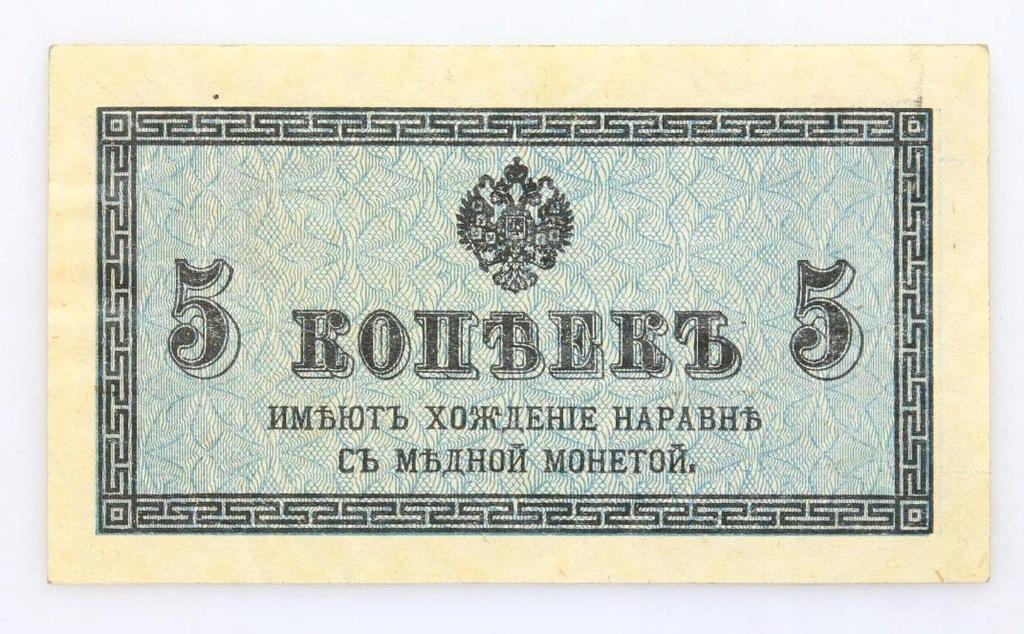 BANKNOT - Rosja - 5 Kopiejek