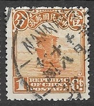 Chiny kas T871