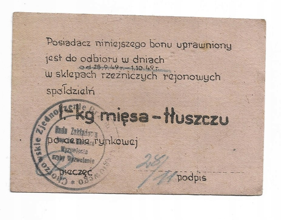 1-KG MIĘSA-TŁUSZCZU BON 1949 ROK
