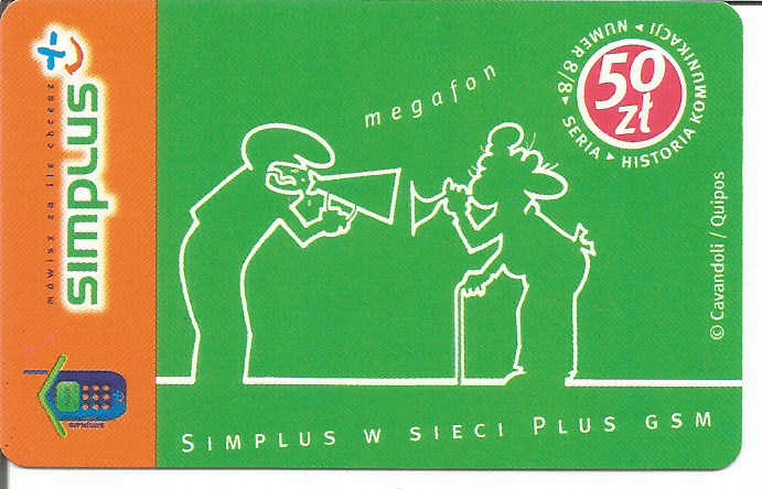 Simplus megafon