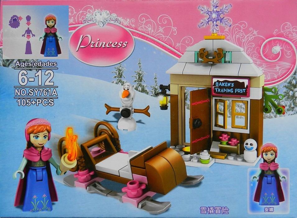 klocki PRINCESS pałac kraina lodu dom zamek sanki