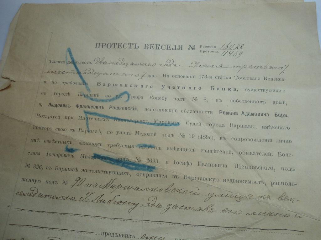 PROTEST WEKSLA WARSZAWA 1912R