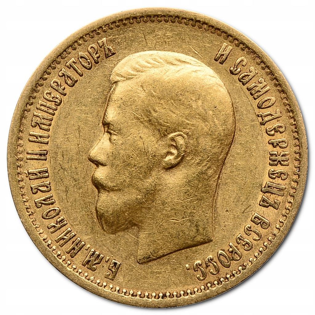 27.ROSJA, MIKOŁAJ II, 10 RUBLI 1899 AG