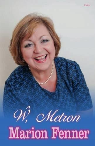 Marion Fenner - W! Metron