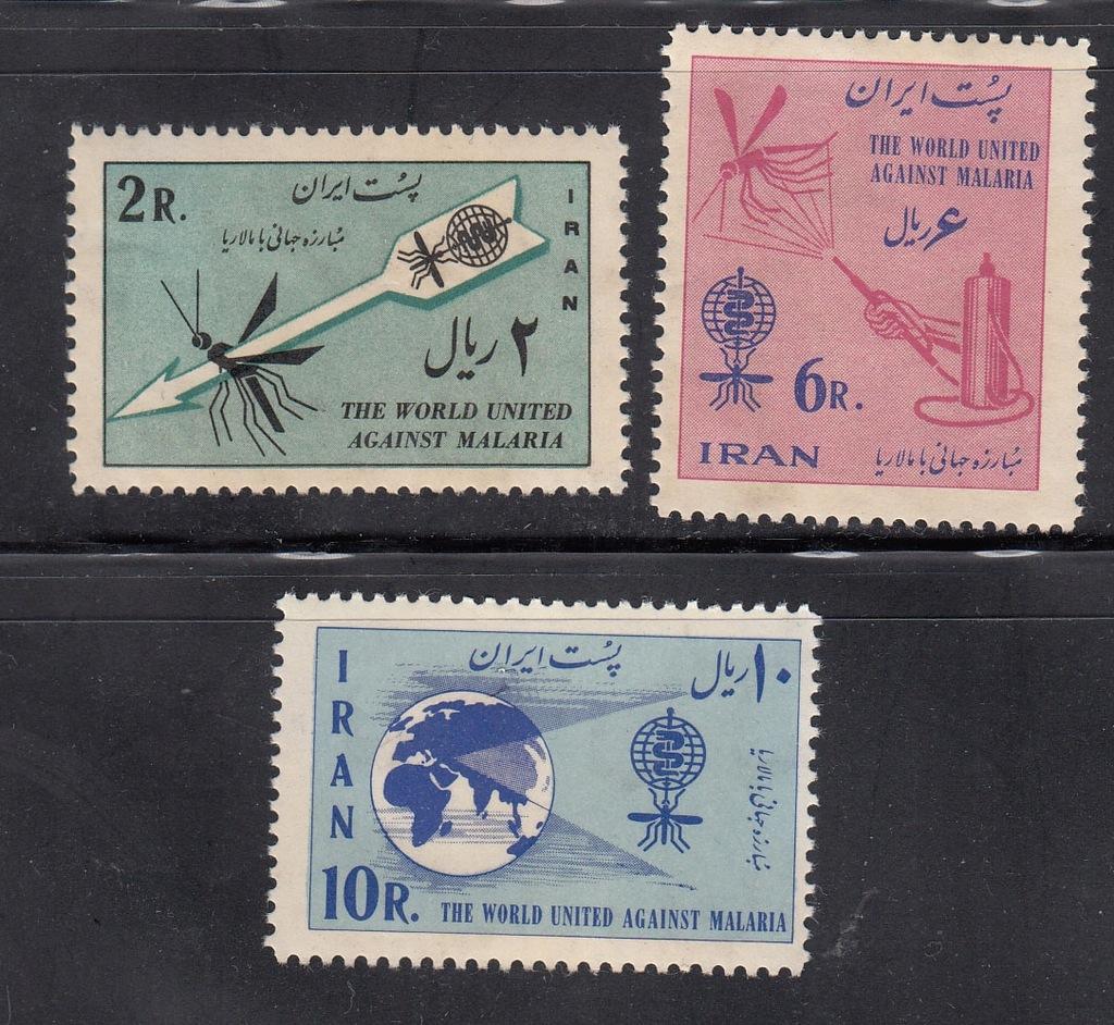 IRAN MI 1117-1119 WALKA z MALARIĄ seria czyste