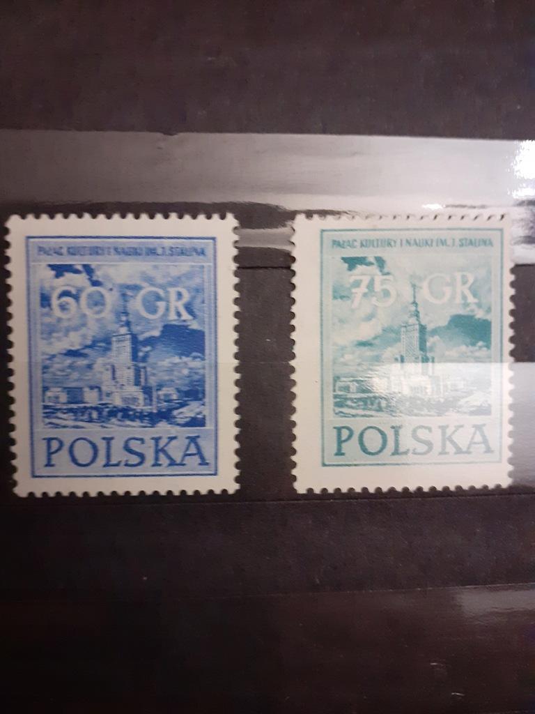 Filatelistyka -1955- seria - Pałac Kultury i Nauki
