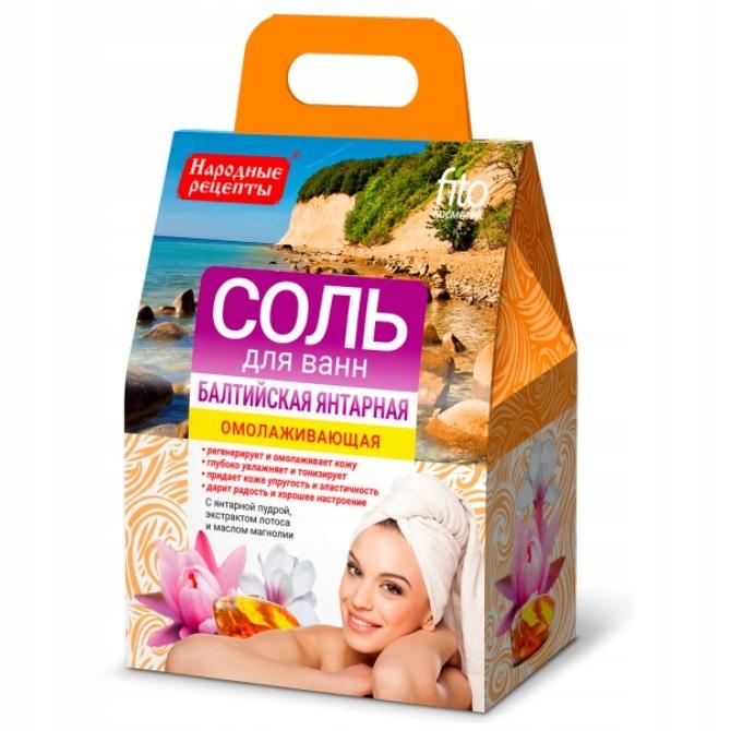 Sól do Kąpieli Bałtycka Bursztyn Lotos 500g