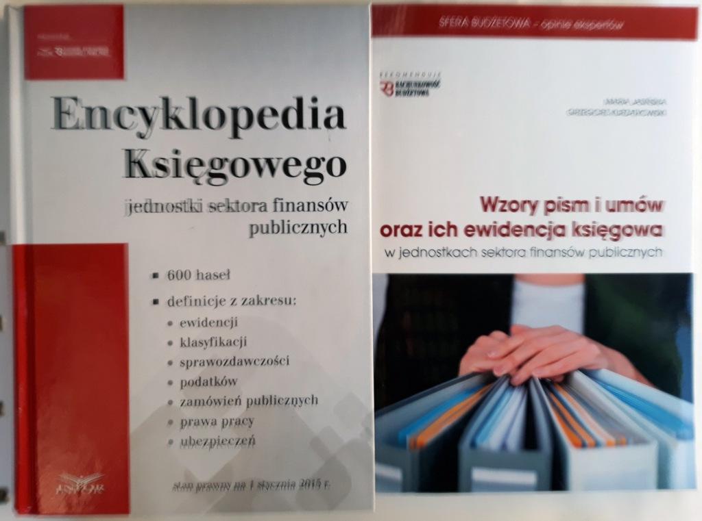 Encyklopedia Księgowego + Wzory pism