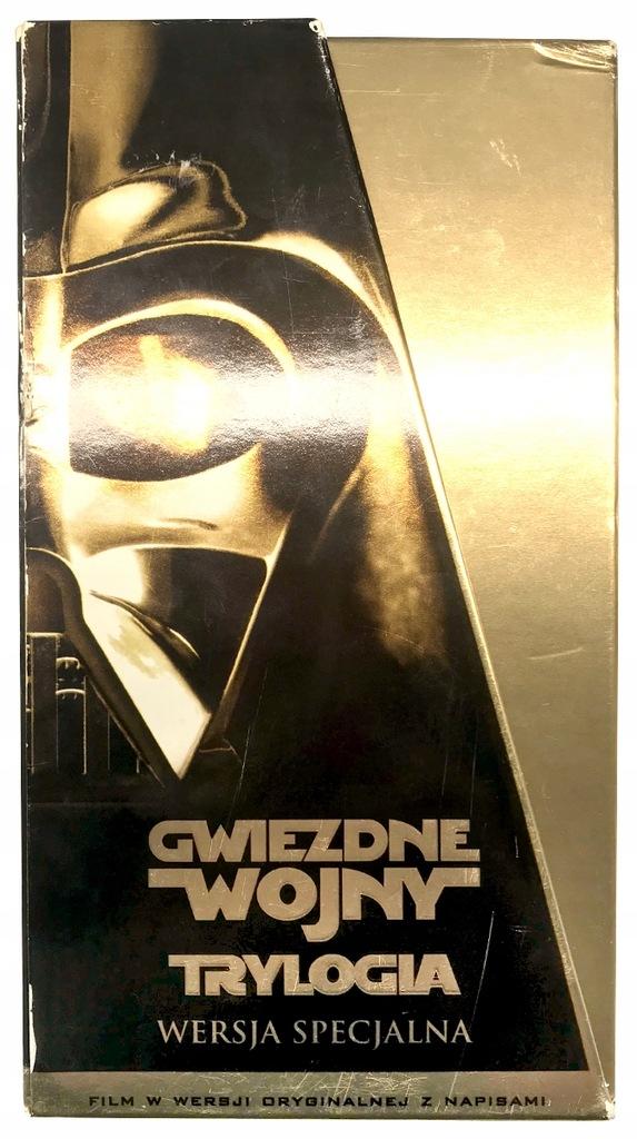 Gwiezdne Wojny Trylogia: Edycja Specjalna (1997)
