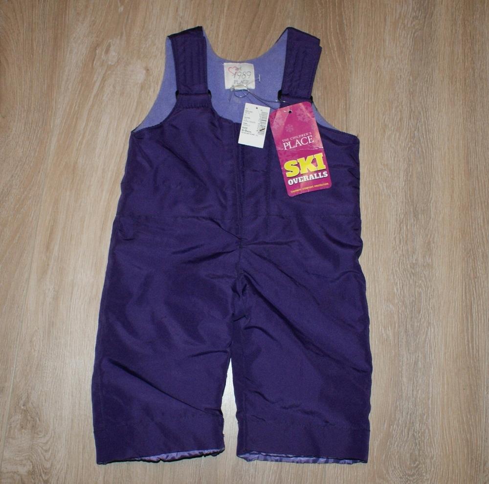 PLACE _ ocieplane spodnie od kombinezonu_ 74