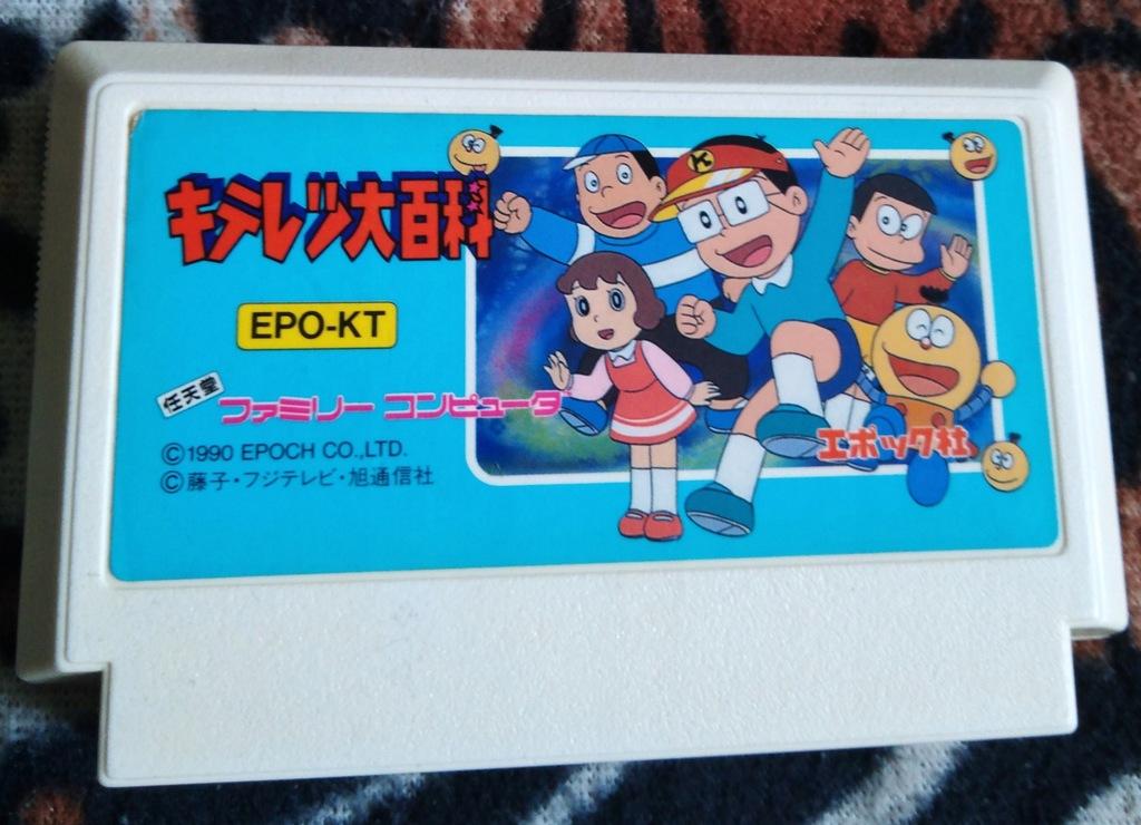 Kartridż (Cartrigde) Famicom - Kiteretsu Daihyakka