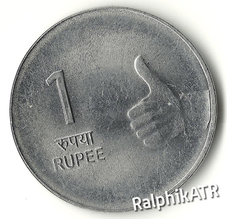 -= MONETA NR 53 - 1 RUPIA 2008 - INDIE =-